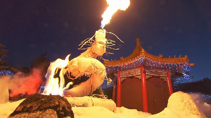 Foto: Phantasialand, Phantasialand im Winter, ChinaTown